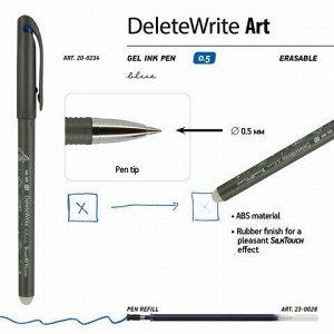 Ручка стираемая гелевая BRUNO VISCONTI Boys, СИНЯЯ, узел 0,5 мм, линия письма 0,3 мм, 20-0234