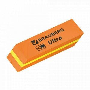 "Ластики BRAUBERG ""Ultra"" НАБОР 6 шт., размер ластика 41х14х8 мм, оранжевые, натуральный каучук, 229601"