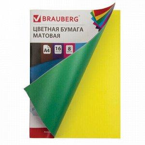 """Цветная бумага А4 офсетная, 16 листов 8 цветов, на скобе, BRAUBERG, 200х275 мм, """"Космос"""", 129919"""