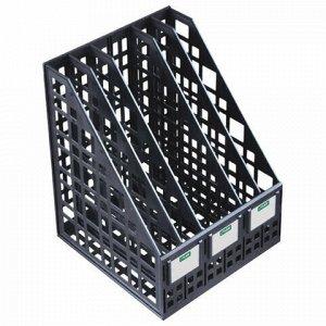 Лоток вертикальный для бумаг СТАММ (250х240х295 мм), 5 отделений, сетчатый, сборный, черный, ЛТ85