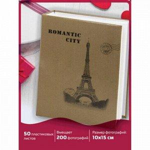 """Фотоальбом BRAUBERG на 200 фото 10х15 см, твердая обложка, """"Париж"""", бежевый, 391122"""