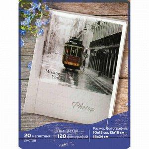 """Фотоальбом BRAUBERG 20 магнитных листов, 23х28 см, """"Трамвай"""", светло-коричневый, 391125"""