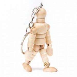 """Брелок для ключей """"Манекен человека"""" BRAUBERG ART CLASSIC, дерево, высота 7 см., 191295"""