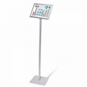Рамка на стойке для рекламы (210х297 мм), А4, алюминиевая, прижимные стороны, BRAUBERG, 232208