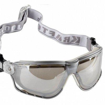🛠Инструменты и расходники — Очки, маски защитные — Инструменты и оборудование