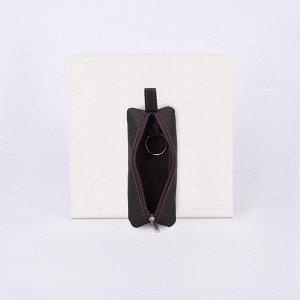 Ключница, отдел на молнии, металлическое кольцо, цвет коричневый