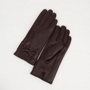 Перчатки женские, размер 6.5, с утеплителем, цвет коричневый
