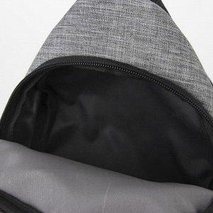 Сумка молодёжная, 2 отдела на молнии, наружный карман, цвет серый