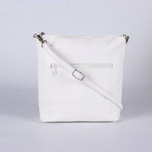 Сумка женская, отдел на молнии, наружный карман, регулируемый ремень, цвет белый