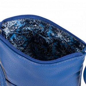 Сумка женская, отдел на молнии, регулируемый ремень, цвет синий