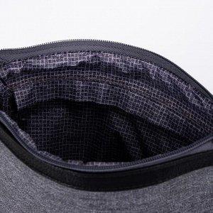 Сумка женская, отдел на молнии, длинный ремень, наружный карман, цвет серый