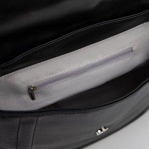 Сумка женская, отдел на клапане, длинный ремень, цвет чёрный