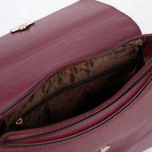 Сумка женская, отдел на клапане, наружный карман, 2 длинных ремня, цвет бордовый