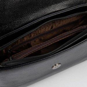 Сумка женская, отдел на клапане, наружный карман, 2 длинных ремня, цвет чёрный