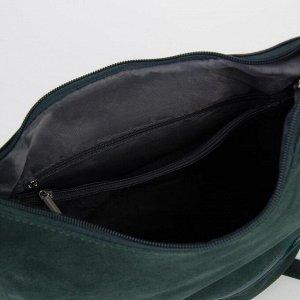 Сумка женская, отдел на молнии, 3 наружных кармана, цвет зелёный