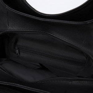 Сумка женская, 3 отдела на молниях, наружный карман, цвет чёрный