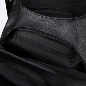 Сумка женская, 3 отдела на молниях, 2 наружных кармана, цвет чёрный