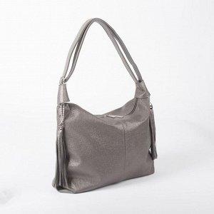 Сумка женская, отдел на молнии, наружный карман, цвет серебро/серый