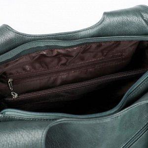 Сумка женская, отдел на молнии, 2 наружных кармана, цвет зелёный