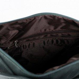 Сумка женская, отдел на молнии, 3 наружных кармана, регулируемый ремень, цвет зелёный