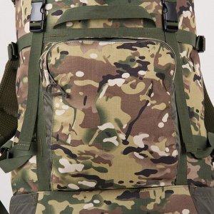 Рюкзак туристический, отдел на молнии, 50 л, 3 наружных кармана, цвет камуфляж