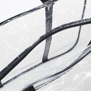 Сумка ПВХ прозрачная, отдел на молнии, цвет чёрный