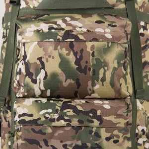 Рюкзак туристический, отдел на молнии, 80 л, 3 наружных кармана, цвет камуфляж