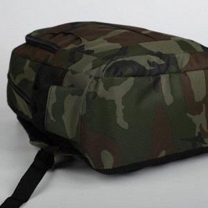 Рюкзак туристический, отдел на молнии, 16 л, 3 наружных кармана, цвет хаки