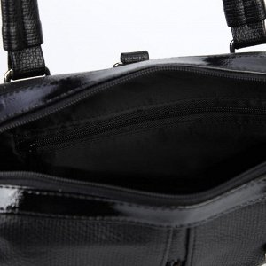 Сумка женская, отдел на молнии, 4 наружных кармана, цвет чёрный