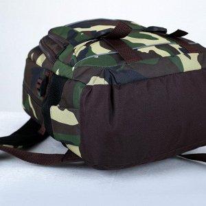 Рюкзак туристический, 2 отдела на молниях, 5 наружных карманов, цвет камуфляж/хаки