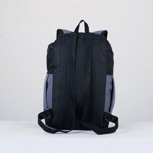 Рюкзак туристический, 55 л, отдел на шнурке, 3 наружных кармана, цвет чёрный/серый