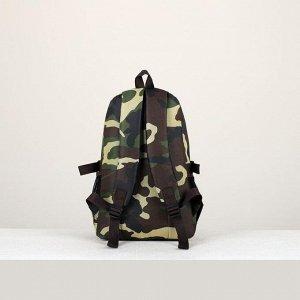 Рюкзак молодёжный, отдел на молнии, 2 наружных кармана, 2 боковые сетки, цвет камуфляж