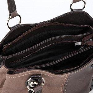 Сумка женская, 3 отдела на молнии, наружный карман, длинный ремень, цвет коричневый