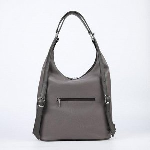 Сумка-рюкзак, отдел на молнии, 2 наружных кармана, цвет серый