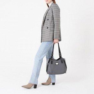 Сумка женская, 3 отдела на молниях, наружный карман, цвет серый