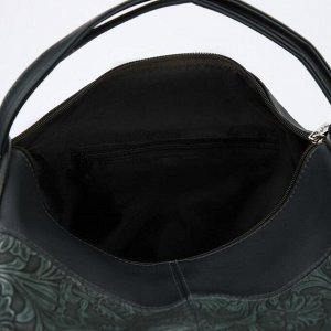 Сумка-рюкзак, отдел на молнии, 4 наружных кармана, цвет зелёный