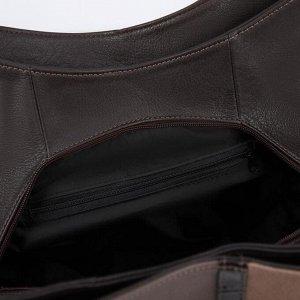 Сумка женская, 3 отдела на молниях, 3 наружных кармана, цвет коричневый