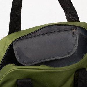 Сумка спортивная, отдел на молнии, наружный карман, длинный ремень, цвет хаки