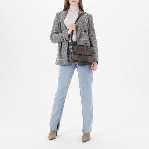 Сумка женская, 2 отдела на молниях, 2 наружных кармана, длинный ремень, цвет коричневый