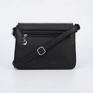 Сумка женская, отдел на клапане, длинный ремень, наружный карман, цвет чёрный
