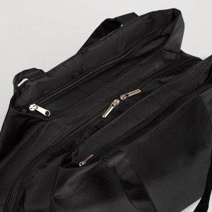 Сумка спортивная, отдел на молнии, 2 наружных кармана, цвет чёрный/хаки
