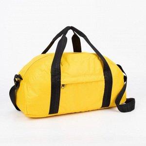 Сумка спортивная, отдел на молнии, наружный карман, длинный ремень, цвет жёлтый