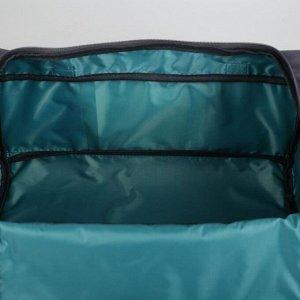 Сумка спортивная, отдел на молнии, наружный карман, регулируемый ремень, цвет серый/синий