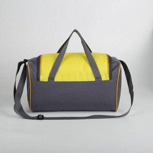 Сумка спортивная, отдел на молнии, наружный карман, регулируемый ремень, цвет серый/жёлтый