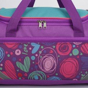 Сумка спортивная, отдел на молнии, наружный карман, регулируемый ремень, цвет фиолетовый/бирюзовый