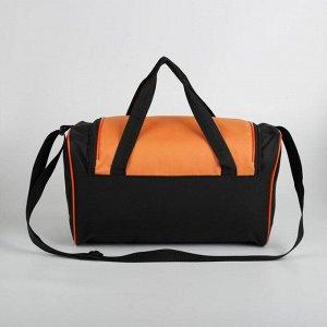 Сумка спортивная, отдел на молнии, наружный карман, регулируемый ремень, цвет чёрный/оранжевый