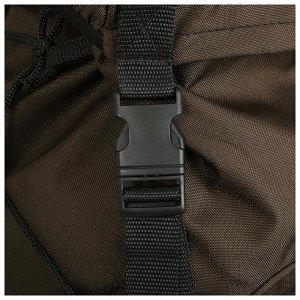 Рюкзак «ИЛ-70»