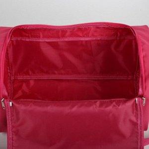 Сумка спортивная, отдел на молнии, наружный карман, регулируемый ремень, цвет розовый/бирюзовый