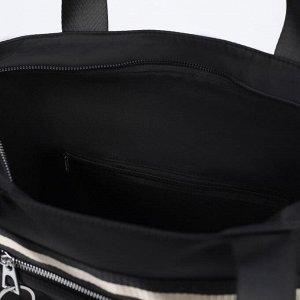 Сумка женская, отдел на молнии, длинный ремень, наружный карман, цвет чёрный