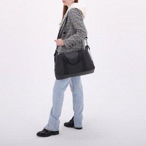 Сумка женская, отдел на молнии, длинный ремень, наружный карман, цвет тёмно-серый